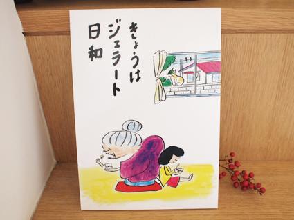 店内の暖かみのあるポスター