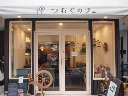 糸巻き車を入り口に置き、お店のシンボルであり、いらっしゃるお客様の目印としています。