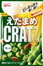 tsujo-01_cs3_ol